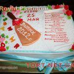 Торт на Выпускной вечер_4