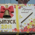 Торт на Выпускной вечер_5