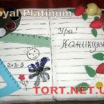 Торт на Выпускной вечер_8