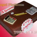 Торт на День бухгалтера_14