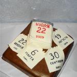 Торт на День бухгалтера_15