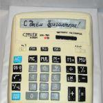 Торт на День бухгалтера_16