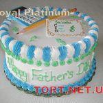 Торт на День бухгалтера_18