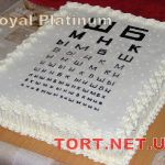 Торт на День врача_16