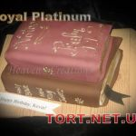 Торт на День знаний_12