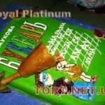 Торт на День знаний_9