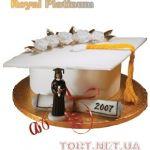 Торт на День студента_6