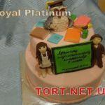 Торт на День учителя_1