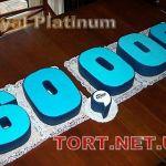 Торт Цифра 60000 Шестьдесят тысяч