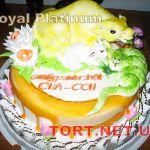 Торт с животными_3