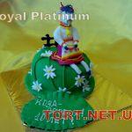 Торт Коза_1