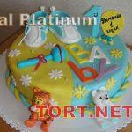 Торт Тигр_11