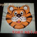 Торт Тигр_13