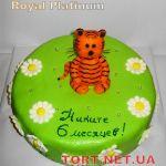 Торт Тигр_22