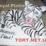 Торт Тигр_5