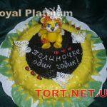 Торт Тигр_7
