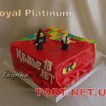 Торт для Игромана_7