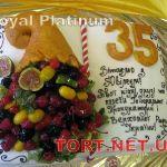 Торт Royal Platinum_12