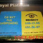 Торт Royal Platinum_16