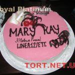 Торт Royal Platinum_21