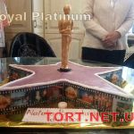 Торт Royal Platinum_2