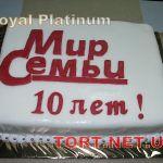 Лучшие Торты от Royal Platinum