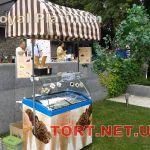 Мороженое бар_1